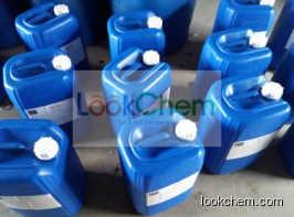 2-Methoxyethyl chloride, CAS No. 627-42-9
