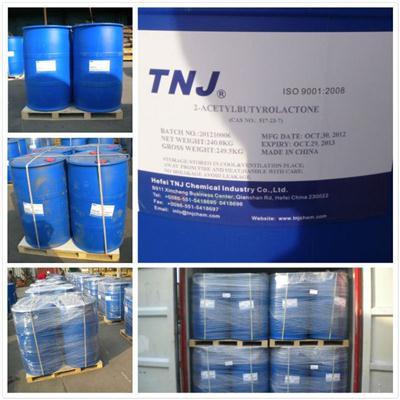 PCBTF, CasNo 98-56-6 Hefei TNJ chemical industry co ,ltd China
