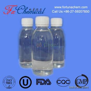Manufacturer supply Ammonium thiosulfate CAS 7783-18-8 of liquid /powder form