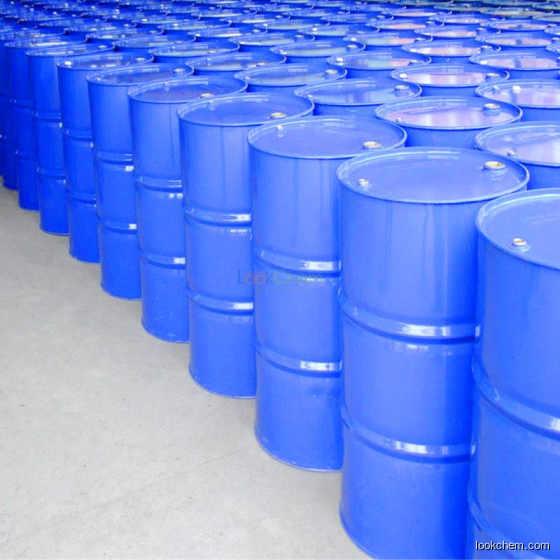 lowest  price  of  Propionyl chloride
