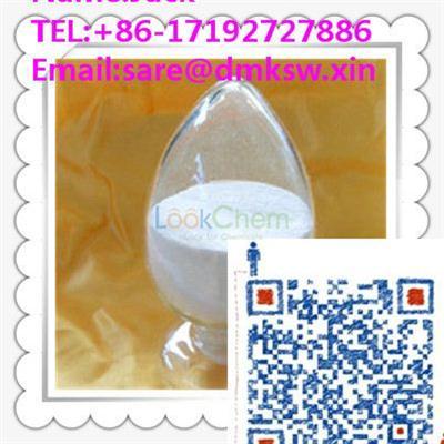 Clobetasol Propionate API99 Purity Powder