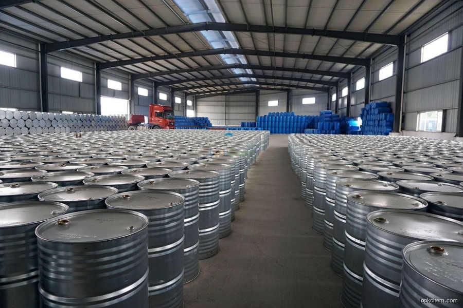 High Quality1-N-methyl-2-pyrrolidone good supplier in stock