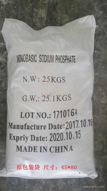 White Granular Msp 98% Min Monosodium Phosphate Anhydrous