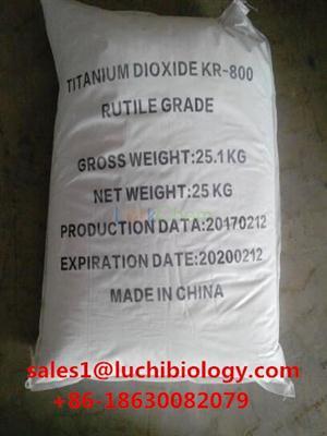 White Pigment TiO2 Rutile Anatase Price Titanium Dioxide, CasNo