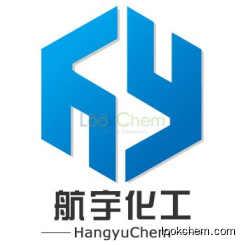 High quality 2-Chloro-3-Cyano Pyridine