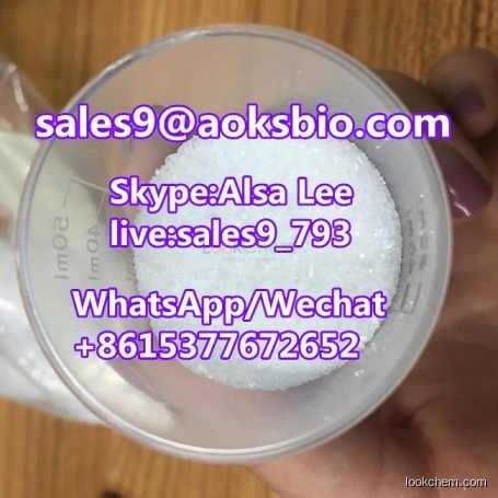 Melamine cas108-78-1 Aoks factory supply