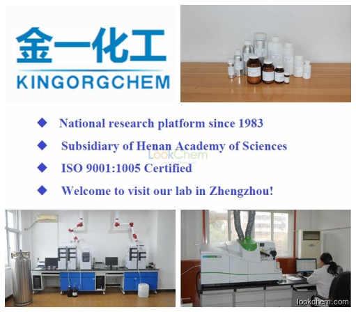 National Research Platform  ISO 9001  (R)-1-[(S)-2-(Dicyclohexylphosphino)ferrocenyl]ethyli-tert-butylphosphine