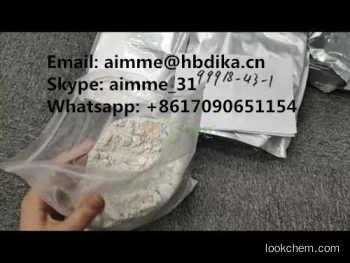 Titanium dioxide cas:5985-28-4,titanium(IV) oxide,titanium white