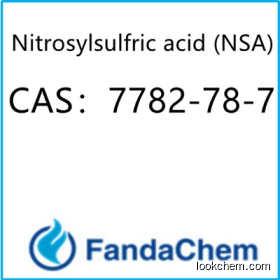 Nitrosylsulfuric acid solution 40%min in sulfuric acid , cas:7782-78-7 from FandaChem