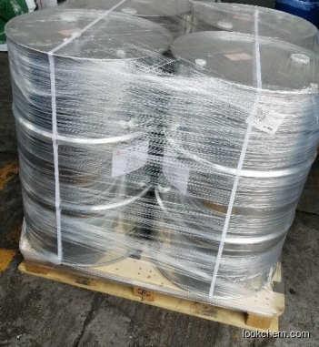 Factory Supply Ethyldiisopropylamine(DIEA)