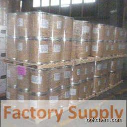 Factory Supply 1,5-Dichloroanthraquinone