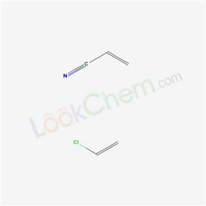 Acrylonitrile Polymer With Chloroethylene Supplier