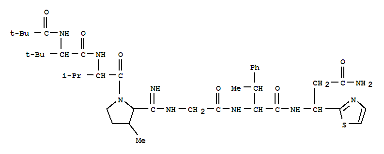 11048-16-1,Bottromycamide A1 (9CI),BottromycinA1 amide