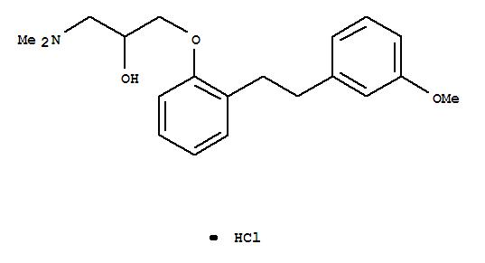 Methyl-2-propanol 2-propanol Hydrochloride