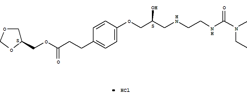 Landiolol hydrochloride with approved quality