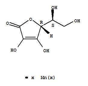 l ascorbic acid structure  Download Hidden Camera Tape
