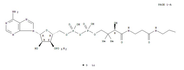 Coenzyme A, lithiumsalt (1:3)(18439-24-2)