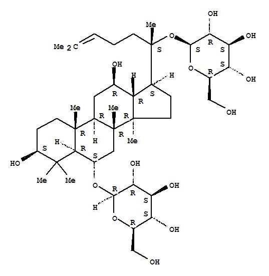 Ginsenoside Rg1(22427-39-0)