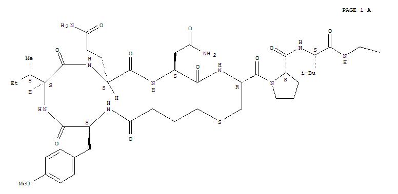 Carbetocin/ Carbetocinum