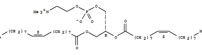 Dierucoyl phosphatidylcholine