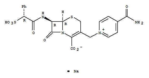 Cefsulodine sodium product picture