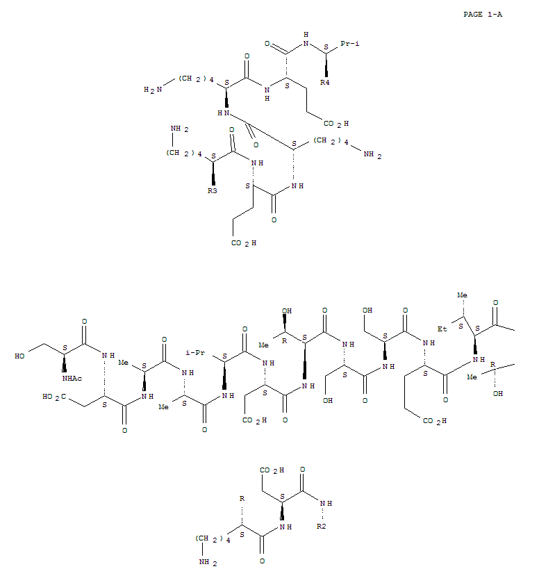 Thymalfasin(Thymosin alpha 1)