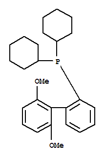 Good quality Lower price phosphine ligand Aphos S-Phos 657408-07-6(657408-07-6)