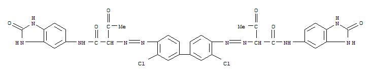 pigment oranger 72 for ink,coating,plastic(78245-94-0)