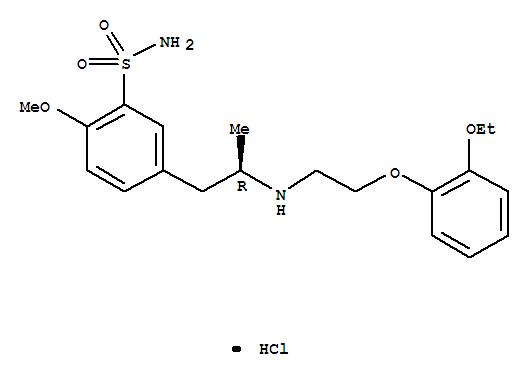 Tamsulosin hydrochloride TAMSULOSIN HCL TAMSOLUSIN HYDROCHLORIDE 106463-17-6 98% min