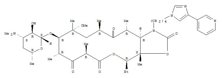 telithromycin supplier