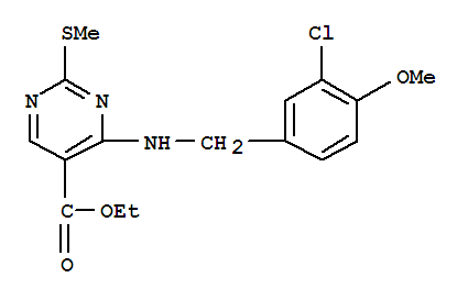 Avanafil intermediate AP211