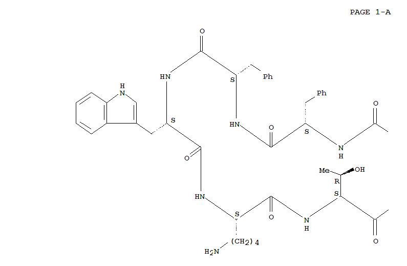 醋酸生长抑素