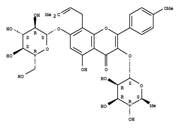 High quality Icariin(Shorthorned Epimedium P.E.) supplier in China