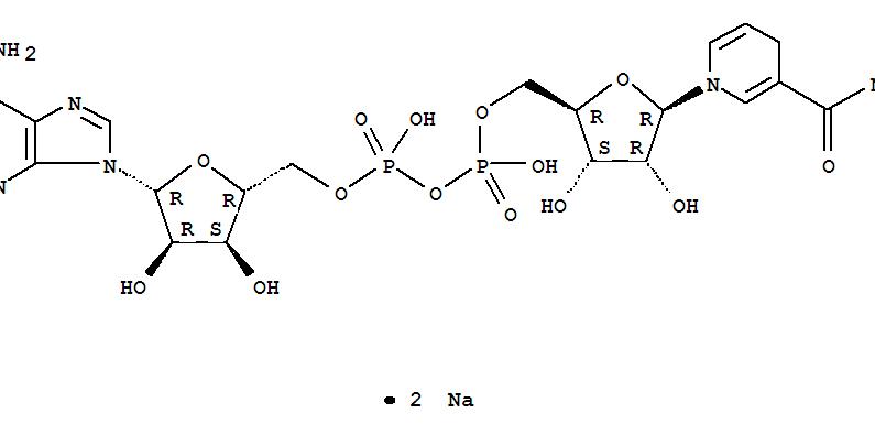 Disodium NADH(606-68-8)