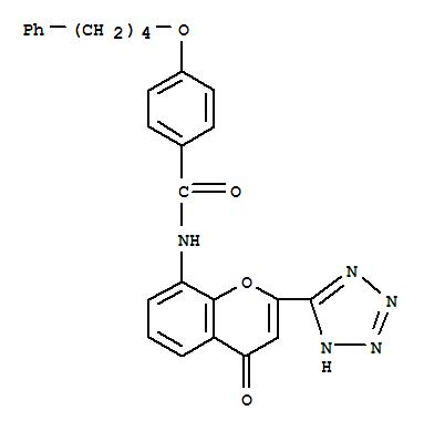 Pranlukast(103177-37-3)