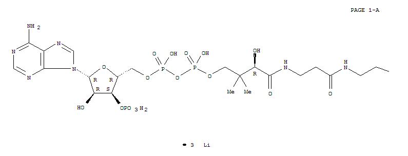 Hexanoyl Coenzyme A, Lithium(103476-19-3)