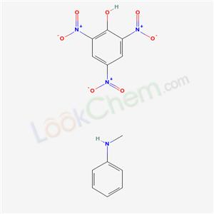 N Methylaniline Structure CAS No.14953-19-6,N-me...