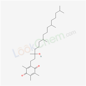ALPHA-TOCOPHEROLQUINONE??Manufacture/High quality/Made in China 7559-04-8