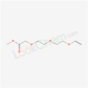 Methoxy Triethylene Glycol Vinyl Ether Supplier Casno