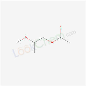 N Propyl Acetate Structure CAS No.70657-70-4,2-Me...
