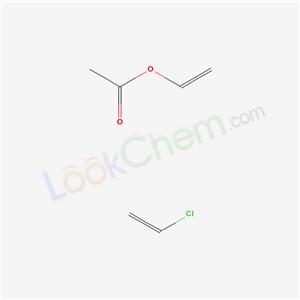 Polyvinyl Acetate Chloride Supplier Casno 34149 92 3