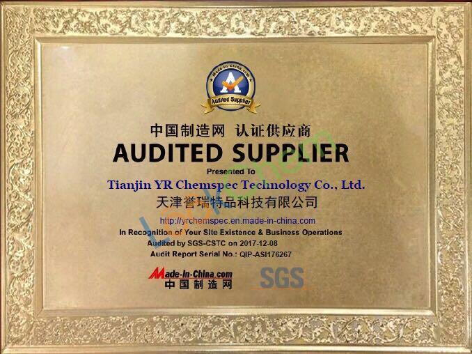 Tianjin YR Chemspec Technology Co ,Ltd  - Home