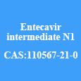 Entecavir intermediate N1