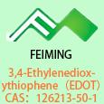 3,4-Ethylenedioxythiophene(EDOT)