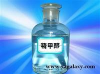 99.9% Methanol 67-56-1(67-56-1)