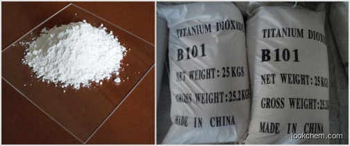 Supply Titanium dioxide 98%