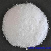 99.9% Polyethylene 9002-88-4
