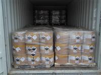 Hydroxylamine hydrochloride, 99%MIN Hydroxylamine hydrochloride, Hydroxylamine hydrochloride price, Hydroxylamine hydrochloride buy
