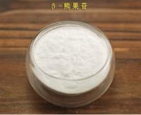 top qaulity face whitening ingredient good Beta-Arbutin 99.5% manufacturers(497-76-7)