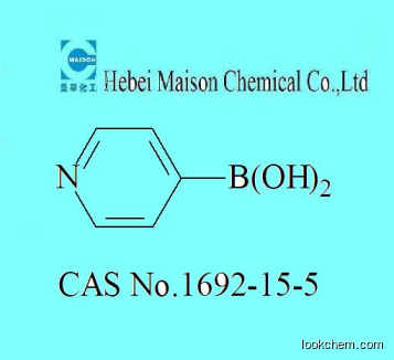 Pyridine-4-boronic acid(1692-15-5)